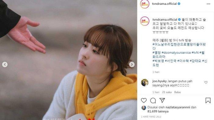 TvN rilis adegan Seo In Guk dan Park Bo Young
