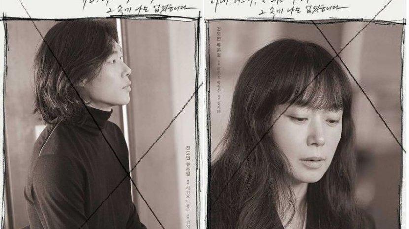 drama-korea-lost-jtbc-rilis-teaser-ryu-jun-yeol-dan-jeon-do-yeon-yang-memilukan.jpg