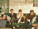 biodata-pemain-my-mister-daftar-lengkap-pemeran-drama-korea-my-mister-drama-korea-terpopuler-2019.jpg