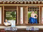 biodata-second-lead-di-drama-korea-the-secret-royal-inspector-and-jo-yi.jpg