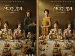 biodata-uhm-ji-won-pemeran-oh-hyun-jin-di-birthcare-center-simak-drama-korea-yang-dibintanginya.jpg