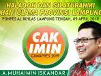 cak-imin_20180409_103113.jpg