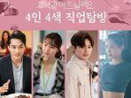 daftar-pemeran-dinner-mate-drama-korea-terbaru-tayang-perdana-25-mei-2020.jpg