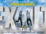 download-film-exit-sub-indo-nonton-film-jo-jung-suk-dan-im-yoon-ah.jpg