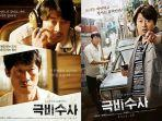 download-film-the-classified-file-subtitle-bahasa-indonesia-video-streaming-film-korea-di-hp.jpg