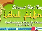 download-kumpulan-gambar-ucapan-dan-kartu-ucapan-selamat-hari-raya-idul-fitri-2019-atau-1440-hijriah.jpg