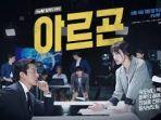 drakorindo-download-drakor-argon-streaming-drama-korea-kim-ju-hyeok-dan-chun-woo-hee.jpg