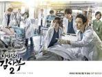 drakorindo-download-drakor-doctor-romantic-2-streaming-drama-korea-lee-sung-kyung-dan-ahn-hyo-seop.jpg