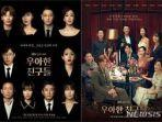 drakorindo-download-drakor-graceful-friends-streaming-drama-korea-yoo-jung-sang-dan-song-yoon-ah.jpg
