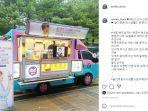 sehun-exo-kirim-food-truck.jpg