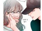 webtoon-play-pli-episode-17.jpg