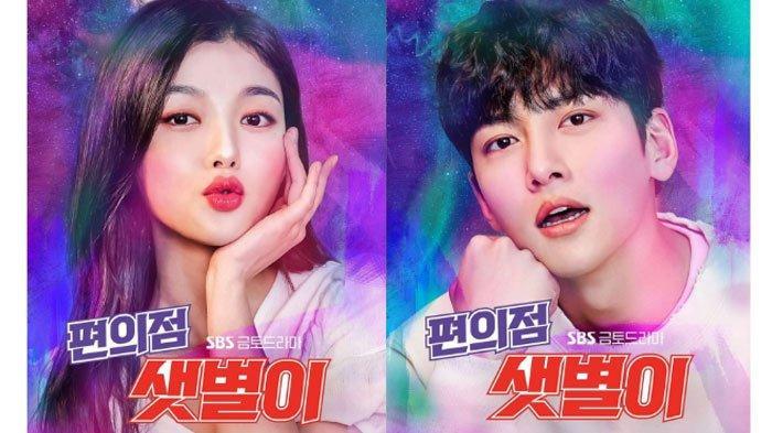 Link Streaming Nonton DrakorBackstreet Rookie Sub Indo Episode 15 Tayang 7 Agustus 2020 Malam Nanti