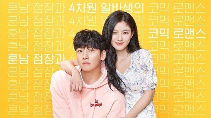Drama KoreaBackstreet Rookie Tayang Hari Ini, Baca Sinopsis Drakor Ji Chang Wook dan Kim Yoo Jung