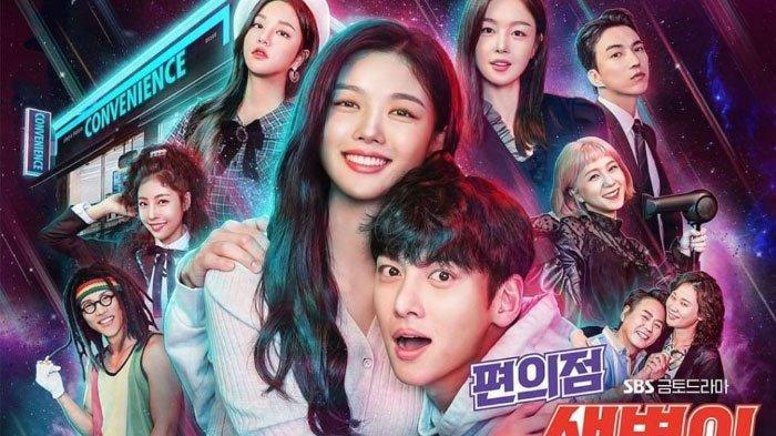 Deretan Fakta Menarik Drama KoreaBackstreet Rookie, Drakor Pengganti The King: Eternal Monarch