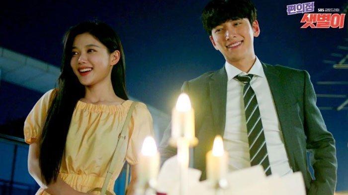 Download Drama KoreaBackstreet Rookie Sub Indo Episode 1 - 16 (End), Baca Sinopsisnya di Sini