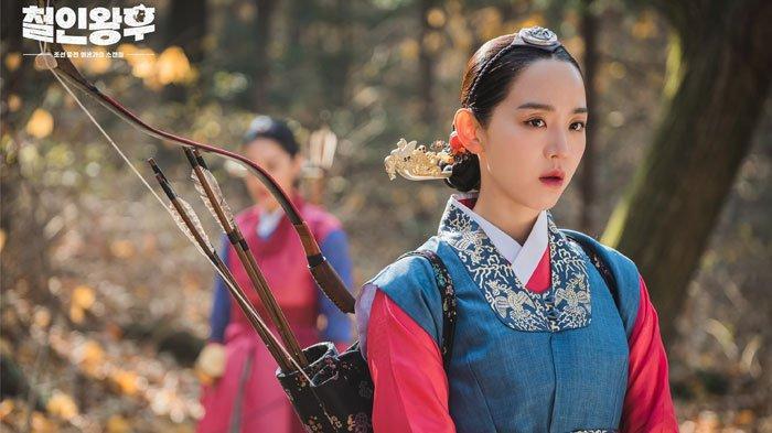 Daftar Drama yang Dibintangi Shin Hye Sun, Mulai School 2013, The legend of Blue Sea hingga Mr Queen