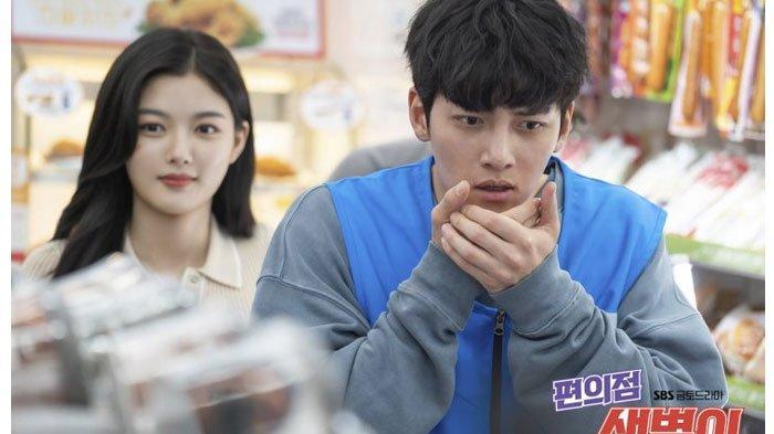 Sinopsis Lengkap Drakor Backstreet Rookie Diperankan Ji Chang Wook - Kim Yoo Jung, Ada Link Download