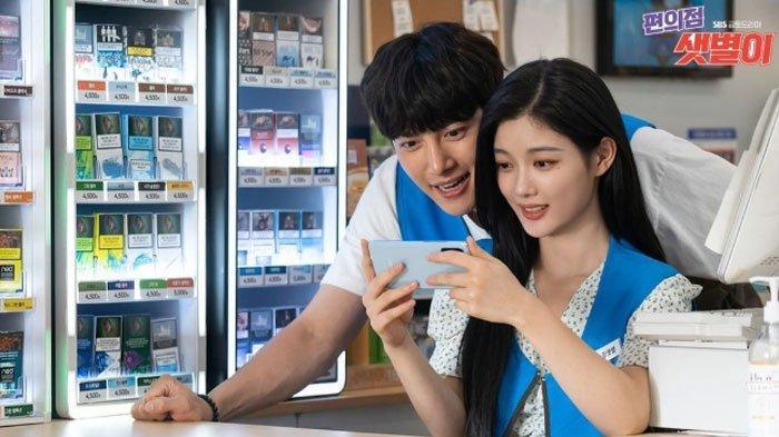 DownloadDrama KoreaBackstreet Rookie Sub Indonesia Episode 1 - 13, Baca Sinopsisnya di Sini
