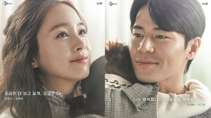 Nonton dan DownloadDrama Korea Hi Bye Mama Sub Indo Episode 1 - 16 (End), Ada Sinopsis Lengkapnya