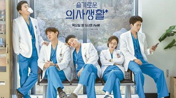 Sinopsis Drama Korea Hospital Playlist, PersahabatanDokter Jo Jung Suk Jung Kyung Ho Yeo Yeon Seok