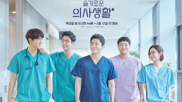 Nonton Streaming Drama Korea Hospital Playlist Sub Indo Eps 1 - 12, Bisa Download Lewat PC Maupun HP