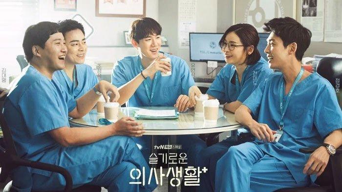 Drama Korea Hospital Playlist