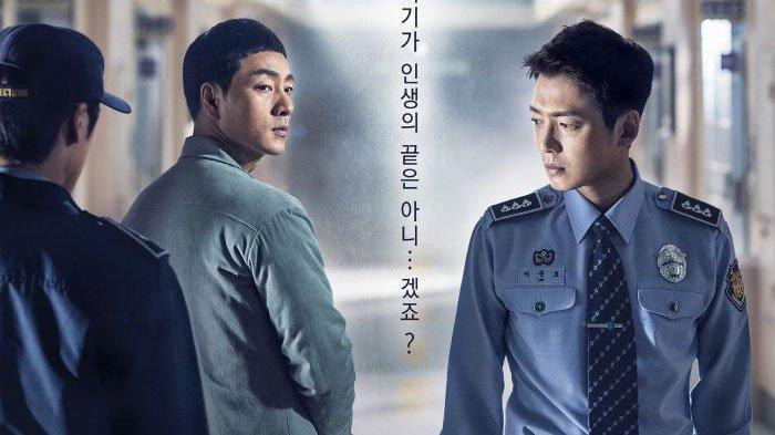 Sinopsis Drama KoreaPrison Playbook, DibintangiPark Hae Soo, Jung Kyung Ho, hingga Jung Hae In