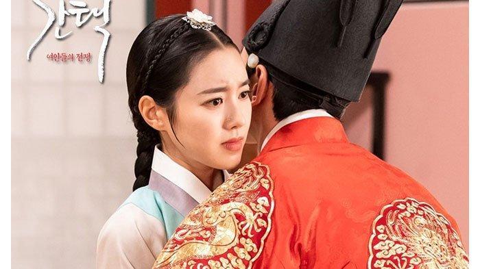 Queen: Love and WarBelum Tamat,Jin Se Yeon Bakal Bintangi Drama Korea Baru Bareng Dua Aktor Tampan