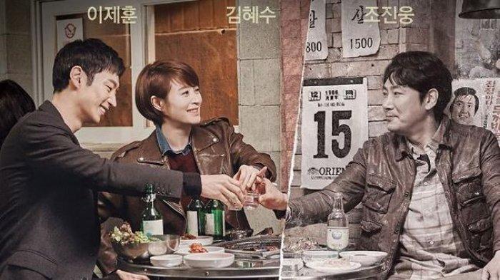 7 Rekomendasi Drama Korea Bergenre Kriminal dan Misteri yang Wajib Ditonton, Ada He is Psychometric