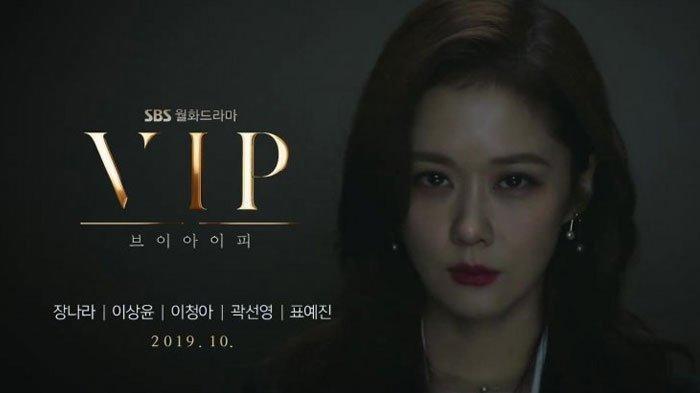 DownloadDrama Korea Jang Nara dan Lee Sang Yoon VIP Sub Indo Episode 1 - 16 (End),Ada Sinopsisnya