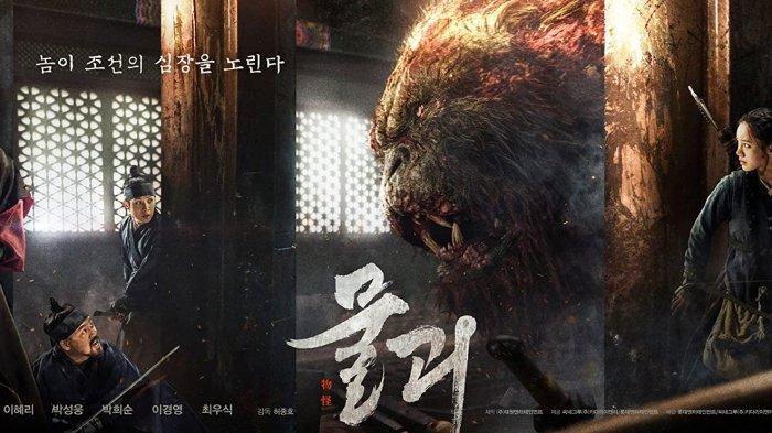Sinopsis Film Korea Monstrum, Misi Kim In Kwon hingga Choi Woo Sik Hentikan Sesosok Monster