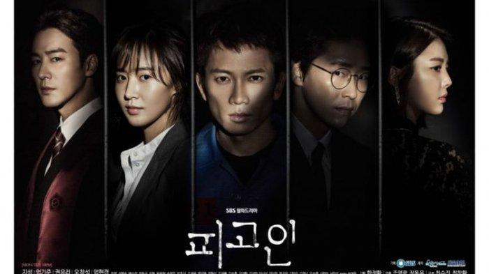 5 Drama Korea Tentang Tokoh Utama yang Hilang Ingatan, Innocent Defendant hingga Extraordinary You