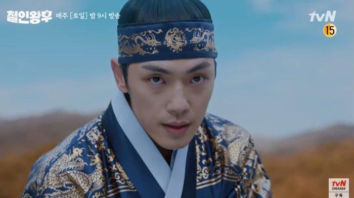 Link Download Mr Queen Sub Indo Episode 1 - 18, Raja Cheoljong Dikabarkan Tewas, Kim So Yong Syok