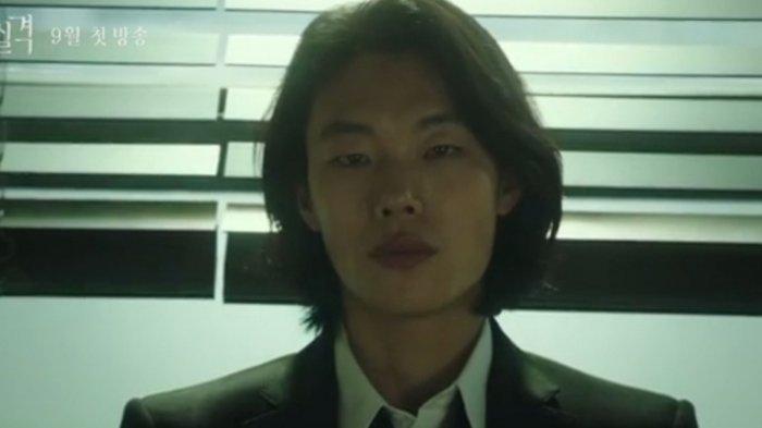 Sinopsis Drama Korea Lost yang Dibintangi Jeon Do Yeon dan Ryu Jun Yeol, Tayang Perdana Malam Ini