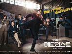 drama-korea-memorist.jpg