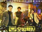 drama-korea-taxi-driver1.jpg