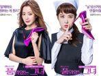 drama-korea-woman-of-dignity.jpg