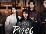 moon-lovers-scarlet-heart-ryeo.jpg