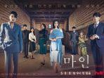 poster-drama-korea-berjudul-mine.jpg