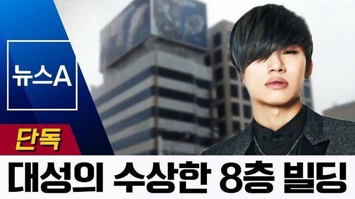 ADA APA? Daesung Bigbang Minta Maaf ke Masyarakat Korea, Ternyata Ini Masalahnya