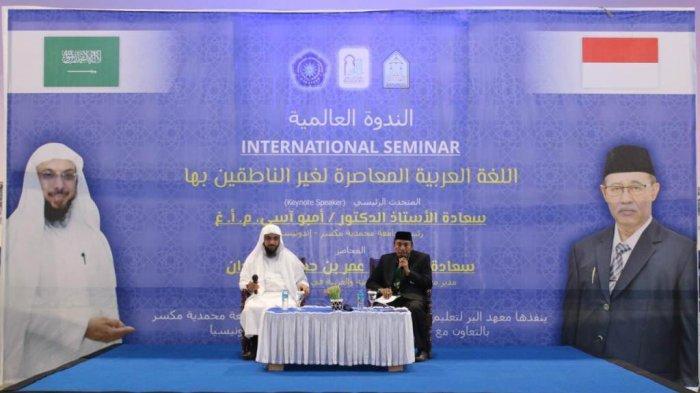 Direktur IIPIA dari Arab Saudi Edukasi Mahasiswa Unismuh Pentingnya Pemahaman Bahasa Arab