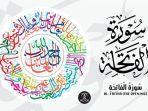 al-fatihah-f.jpg