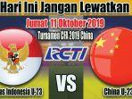 link-streaming-timnas-indonesia-u-23-vs-china.jpg