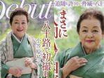 nenek-tersebut-bernama-ogasawara-yuko-ia-tumbuh-di-keluarga-yang-sangat-ketat-terhadap-pendidikan.jpg