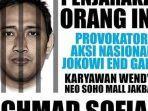 sebaran-poster-yang-menuntut-supaya-ahmad-sofian-ditangkap-dan-dipenjara.jpg
