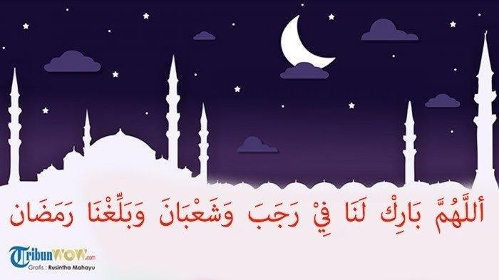 Sambut Bulan Rajab 2021, Simak Doa Lengkap dengan Artinya