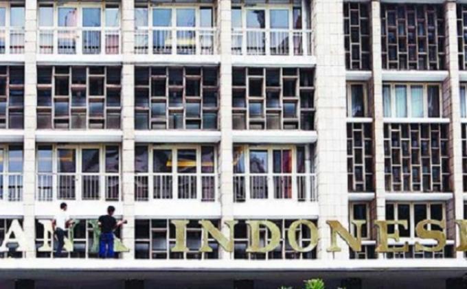 Lowongan Kerja Bank Indonesia Terbaru, Cari Banyak Posisi, Pendaftaran Tutup 14 Juni 2021
