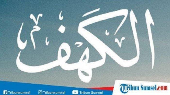 Baca Surah Al Kahfi di Hari Jumat Supaya Bisa Terhindari dari Fitnah Dajjal