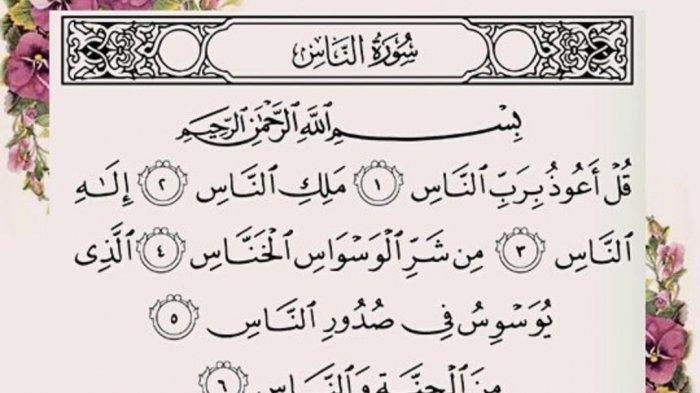 3 Surah yang Sebaiknya Diamalkan di Pagi dan Petang, InsyaAllah Mencukupkan dari Segala Sesuatu