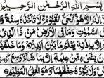 bacaan-ayat-kursi-lengkap-dalam-tulisan-arab-347473.jpg